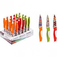 Нож цветной металлический, 24 штуки 20см U1-4222T