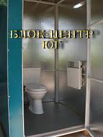 Туалетная кабина биотуалет   стационарный с конвектором