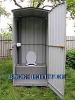 Туалетная кабина сезонная