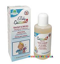 Пенка для ванной Baby Cucciolo с протеинами шелка и маслом зародышей пшеницы 200 мл 1113