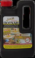Средство для прочистки канализации Потхан Bagi (Израиль), 600гр в гранулах