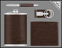 Подарочный набор Moongrass Фляга, ручка, брелок, портмоне 55-1