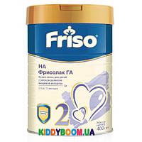 Сухая смесь Friso Фрисолак ГА-2, 400 гр