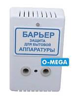 Барьер для защиты бытовых приборов 10А Киев, фото 1