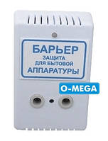 Барьер для защиты бытовых приборов 10А Киев