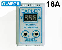 Микропроцессорный Барьер с цифровой настройкой 16 А Киев, фото 1