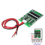 Контроллер заряда/разряда BMS 4S 30A 16,8V (балансир) Li-Ion 18650 + провод, фото 4