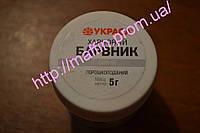 Харчовий барвник ТМ Украса, фото 1
