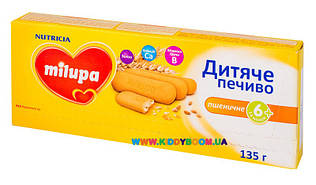 Пшеничное печенье для детей Milupa 135 г