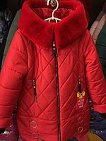 """Зимняя куртка подростковая """"Ромб"""", фото 1"""