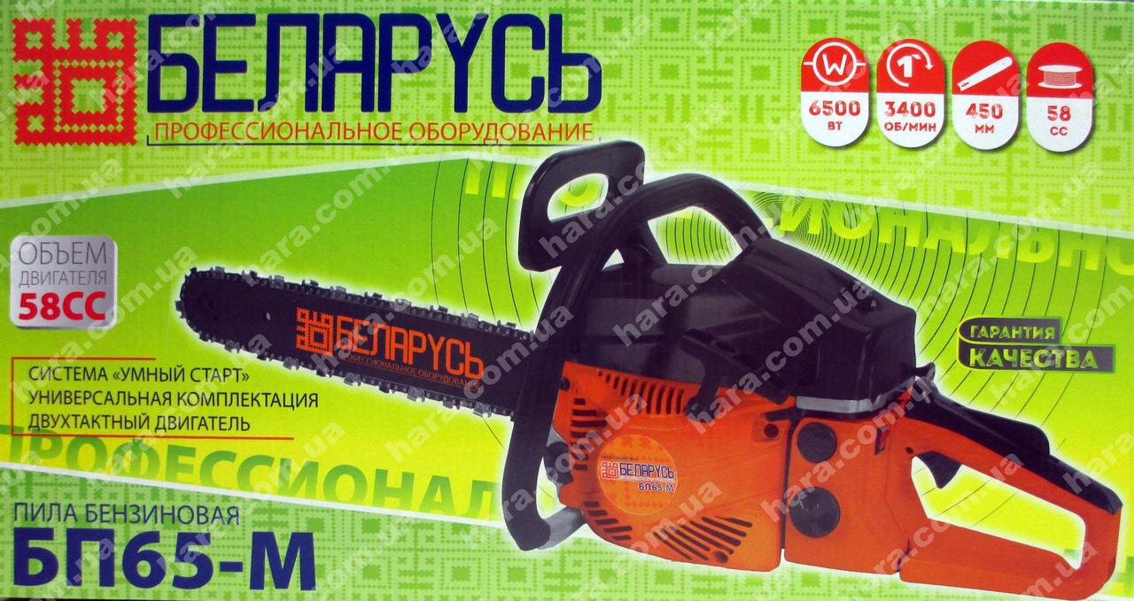 Бензопила Беларусь БП65-М (6,5 Квт, 58 кубиков)