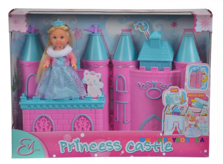 Кукольный набор Эви Замок принцессы Steffi &Evi 5732301