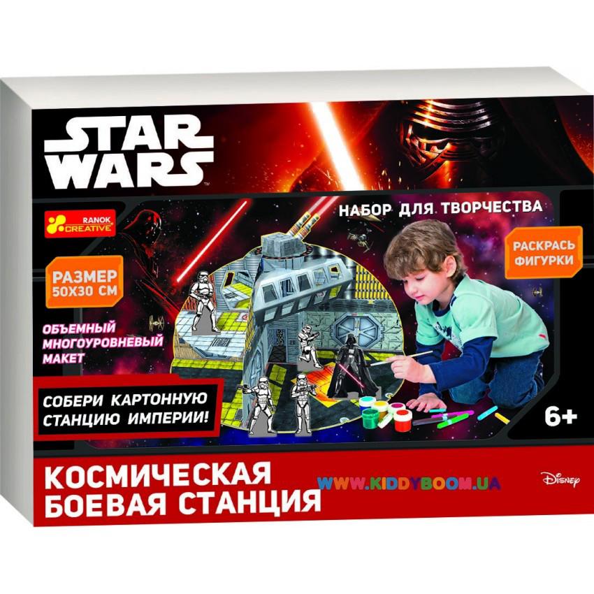 Космическая боевая станция STAR WARS Creative 15162001Р