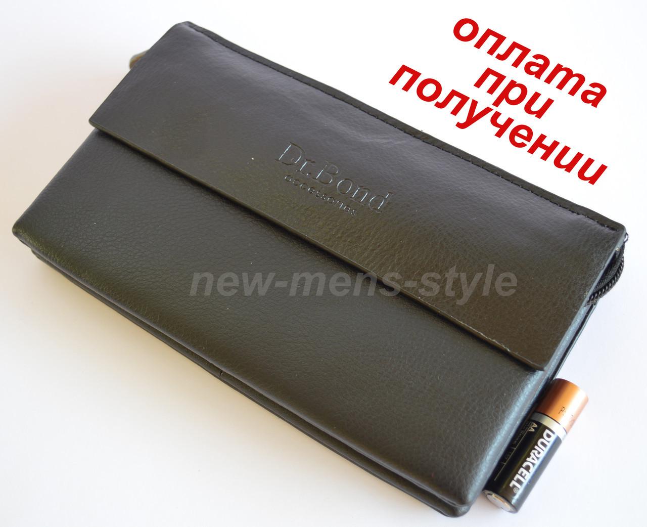 Чоловіча шкіряна натуральна барсетка гаманець портмоне клатч Dr. Bond