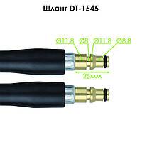 Очиститель (мойка) высокого давления INTERTOOL DT-1504