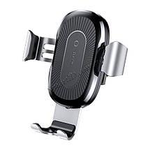 Беспроводное автомобильное зарядное устройство с держателем для телефона QI Baseus 10W, фото 2