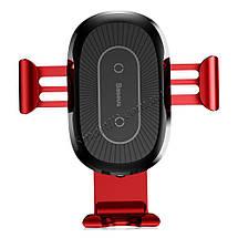 Беспроводное автомобильное зарядное устройство с держателем для телефона QI Baseus 10W, фото 3