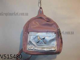 """Женский рюкзак (25x22см) """"Lucky bags""""  LG-1542"""
