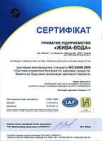 Доставка воды Борисполь и район при наличии бутля 18,9 л