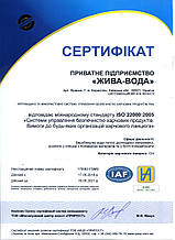Доставка воды Борисполь при наличии бутыли 18,9 л.