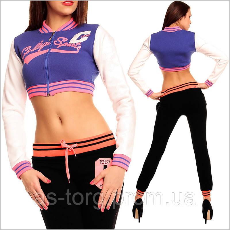 Короткая женская кофта на молнии, купить спортивную одежду недорого -  Интернет-магазин