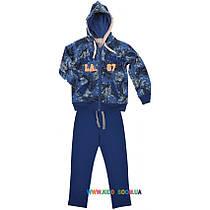 Спортивный костюм для мальчика р-р 128-158 SILVER SUN KT 65956