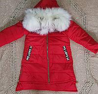 """Зимнее пальто на девочку """"Анита""""."""