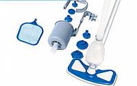 Уборочный набор для чистки бассейна со скиммером BestWay 58237 пылесос для чистки дна от насоса 3 028 л/ч HN