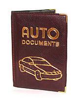 Обложка Бордовая для большого водительского удостоверения образца из кожзаменителя, фото 1