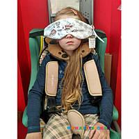 Детская маска для сна для автокресла