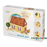 Набор для творчества Genio Kids Умный песок, Милый дом SSN102