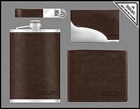 Подарочный набор Moongrass Фляга, брелок, визитница, портмоне 55-7