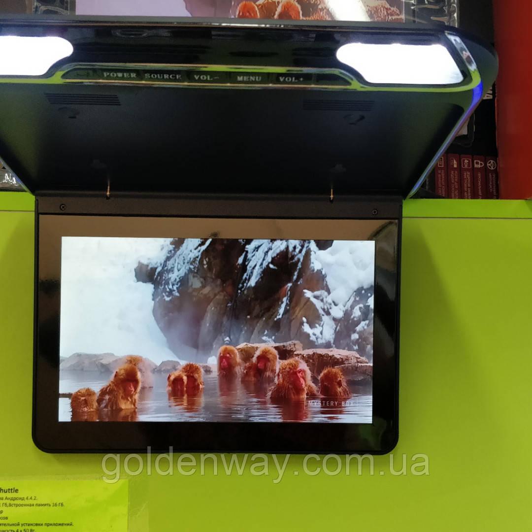 Монитор TV потолочный  HD 11 дюймов  USB+SD+HDMI. Тонкий корпус 12V. Отличное качество.