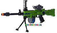 Автомат виртуальной реальности AR Gun Game AR-805
