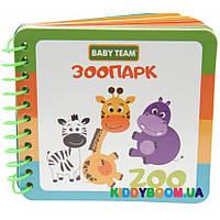 Детская развивающая игрушка-книжка Зоопарк Baby Team 8731