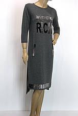 трикотажне плаття із стразами RICH, фото 2