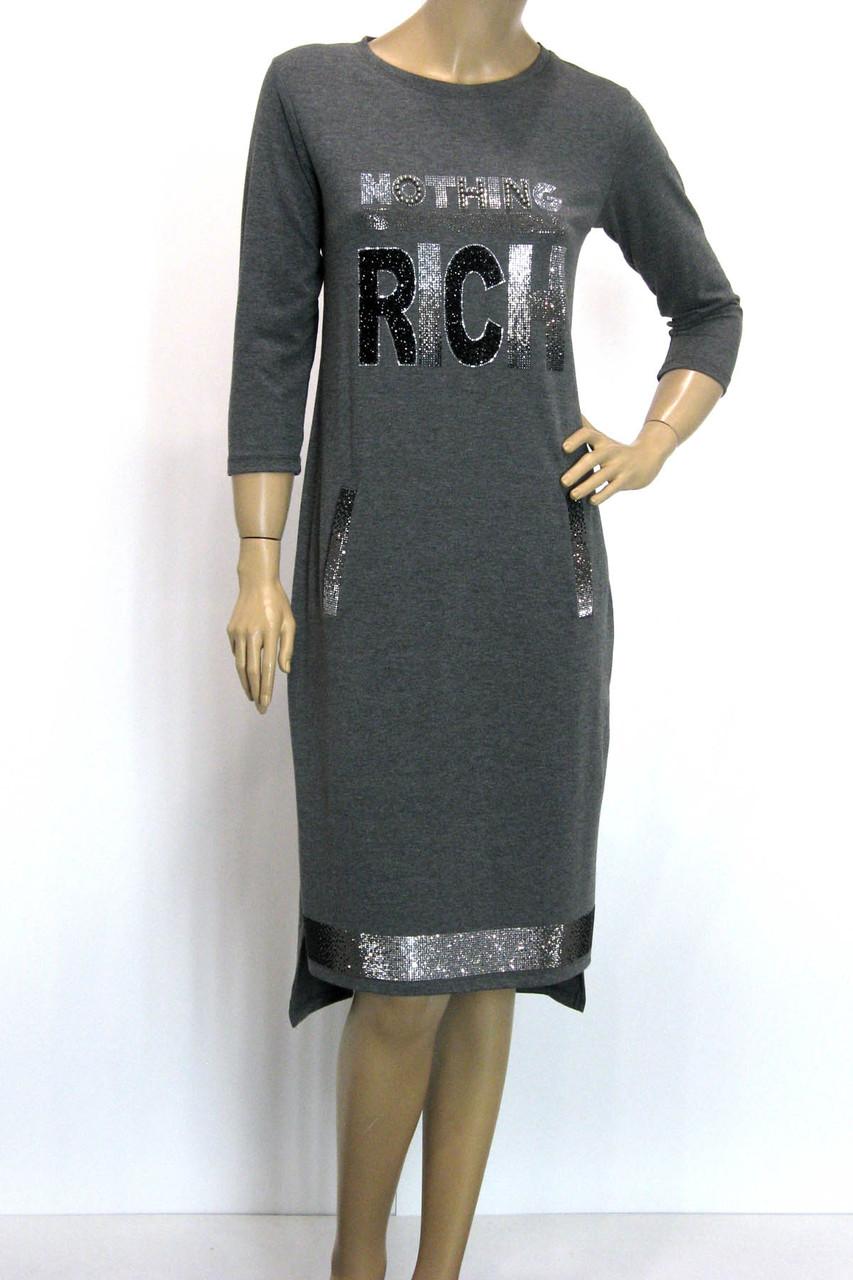 трикотажне плаття із стразами RICH