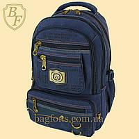 15bcf63b552f Школьные рюкзаки фирменные в Украине. Сравнить цены, купить ...