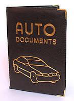 Обложка Темно коричневая для большого водительского удостоверения образца из кожзаменителя, фото 1