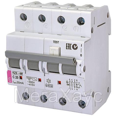 Дифференциальный  автоматический выключатель . ETI. KZS-4M 3p+N C 20/0,03 тип AC (, фото 2