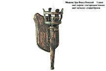 """Люстра из дерева  """"Факел Римский"""" кольцо из трех люстр состаренная темная на 4+8+12 ламп, фото 3"""