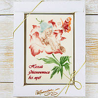 "Шоколадная открытка ""Нехай здійснюються мрії"" классическое сырье. Размер: 187х142х10мм, вес 170г, фото 1"