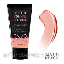АКРИЛ-ГЕЛЬ ACRYLIC GEL LIGHT PEACH COUTURE COLOUR COLLECTION