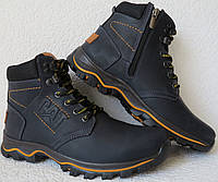 Детские зимние в стиле Caterpillar сапоги кожа ботинки САТ мех теплые  качество синие d44613240b00d