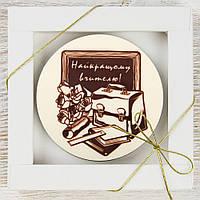"""Шоколадная медаль """" Найкращому вчителю """" классическое сырье. Размер: Ø80х8мм, вес 50г, фото 1"""