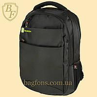 Рюкзак городской, школьный для старших классов  Edison 253 ( ВИДЕООБЗОР )