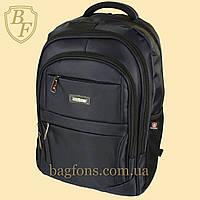 Рюкзак городской, школьный для старших классов  Edison 774 ( ВИДЕООБЗОР )