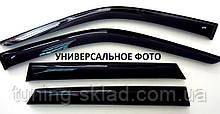 Ветровики окон  Volvo 460 Sd 1988-1994 (Вольво)