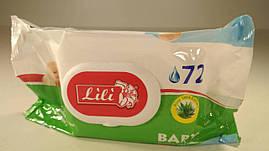 """Влажная салфетка в индивидуальной упаковке  Lili  с клапаном """"Алоэ"""", 72 шт\пач"""
