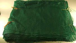 Сетка мешок для овощей зеленая на 40кг, без тесьмы, (100шт)